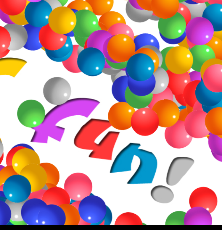 Color Balls game cover image
